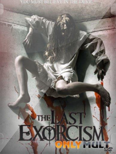 Poster Последнее изгнание дьявола