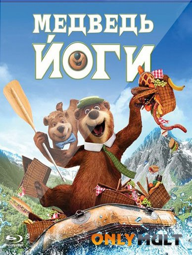 Poster Медведь Йоги