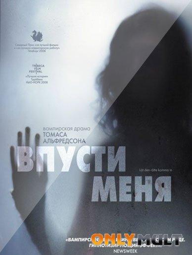 за гранью фильм 2016