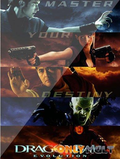 Poster Драконий жемчуг: Эволюция