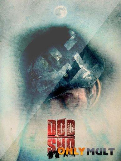 Poster Операция Мертвый снег