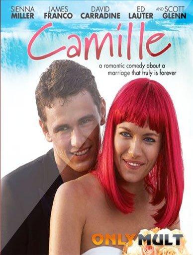 Poster Медовый месяц Камиллы
