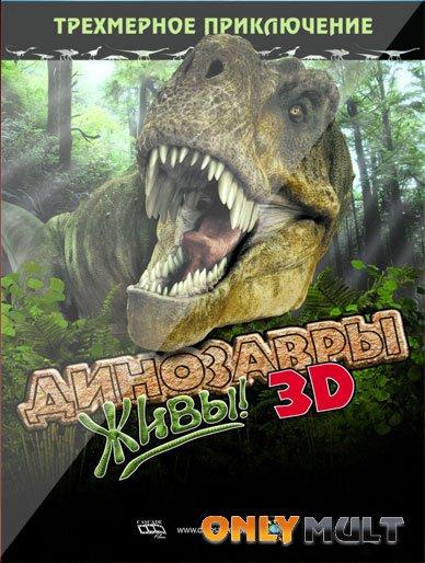 Poster Динозавры живы