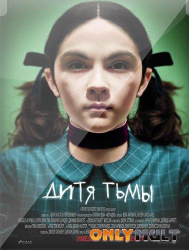 Poster Дитя тьмы