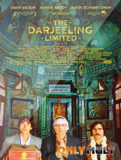 Poster Поезд на Дарджилинг