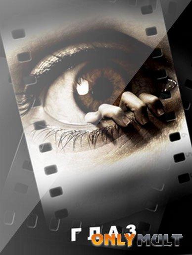 Poster Глаз
