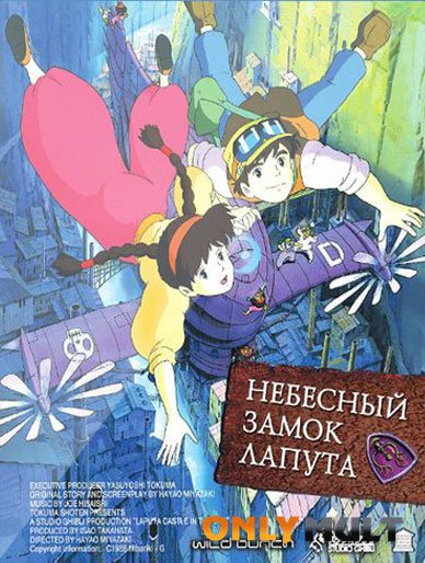 «Девчата Смотреть Фильмы Онлайн В Хорошем Качестве» / 2001