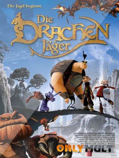 Poster Охотники на драконов