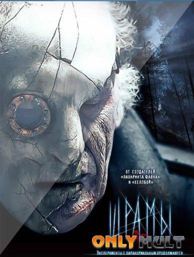 Poster Шрам 3D