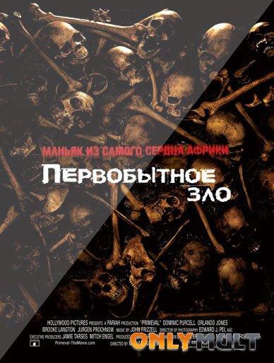 Poster Первобытное зло