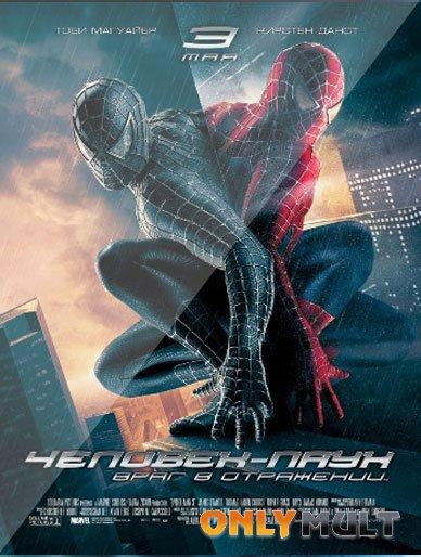 Poster Человек-паук: Враг в отражении