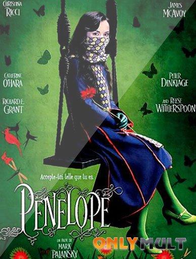 Poster Пенелопа
