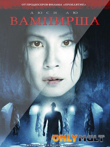 Poster Вампирша