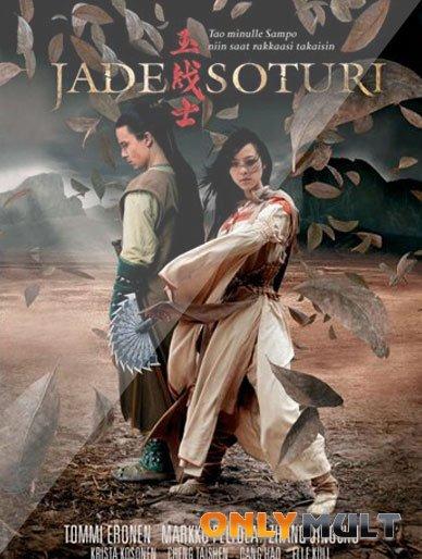 Poster Воин севера