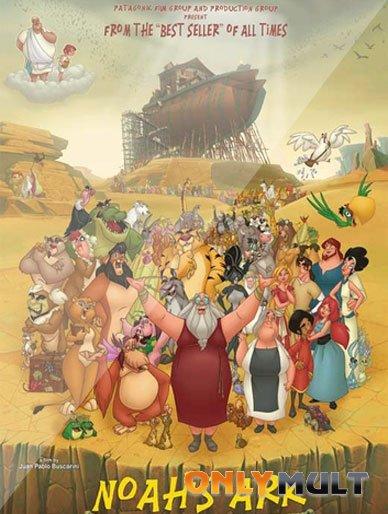 Poster Ноев ковчег