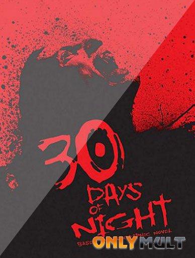 Poster 30 дней ночи