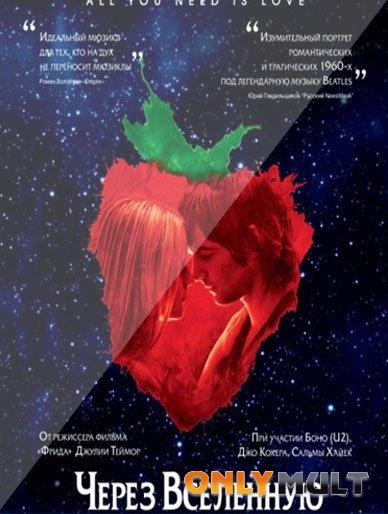 Poster Через Вселенную