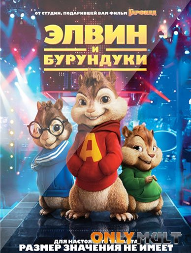 Poster ����� � ���������