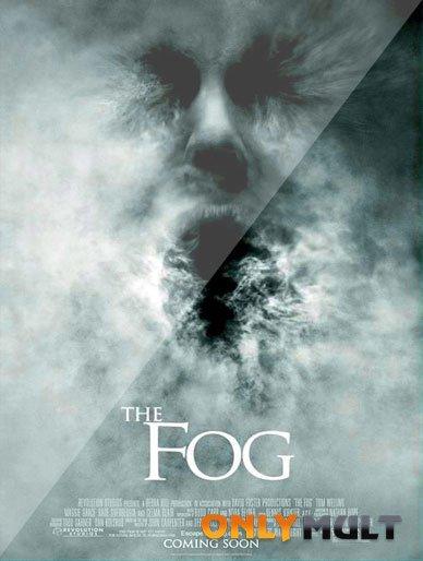 Poster Туман