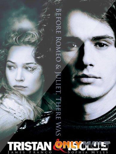 Poster Тристан и Изольда (фильм)