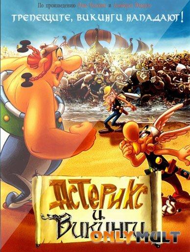 Poster Астерикс и викинги