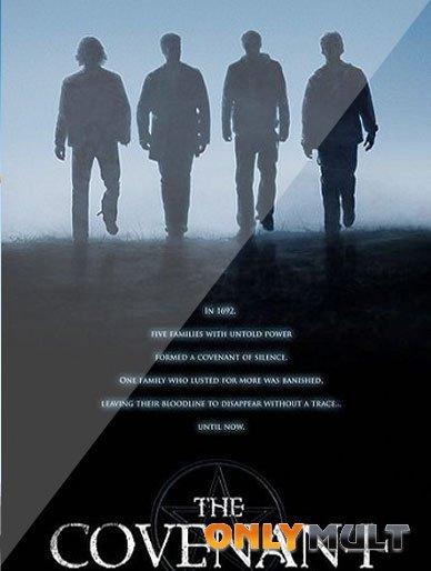 Poster Сделка с дьяволом