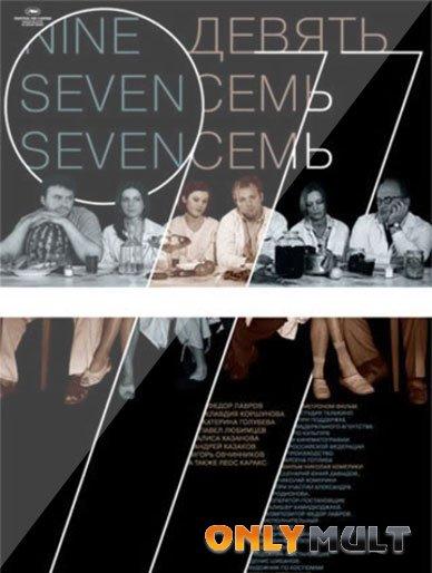 Постер торрента Девять Семь Семь