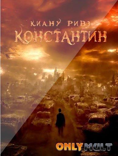 Poster Константин Повелитель тьмы