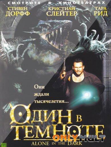 Poster Один в темноте