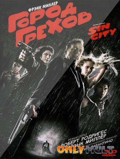 Poster Город грехов