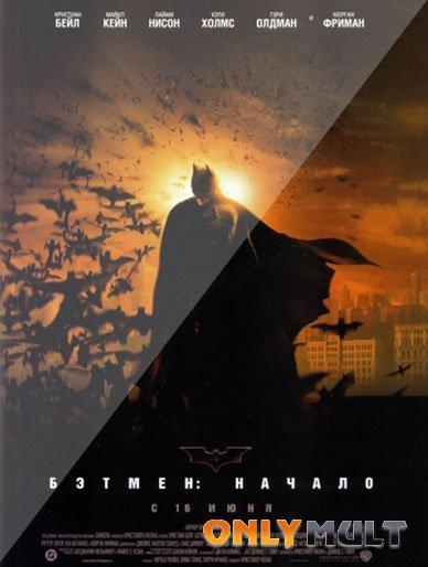 Poster Бэтмен: Начало