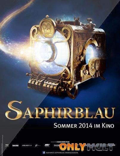 Poster Таймлесс 2: Сапфировая книга