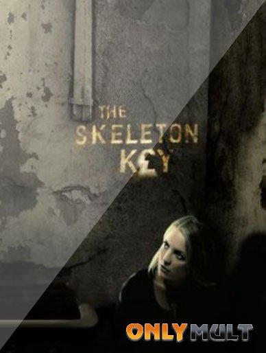 Poster Ключ от всех дверей