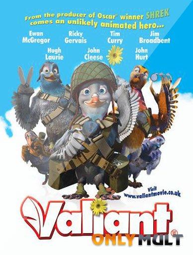 «Вэлиант: Пернатый Спецназ» — 2005