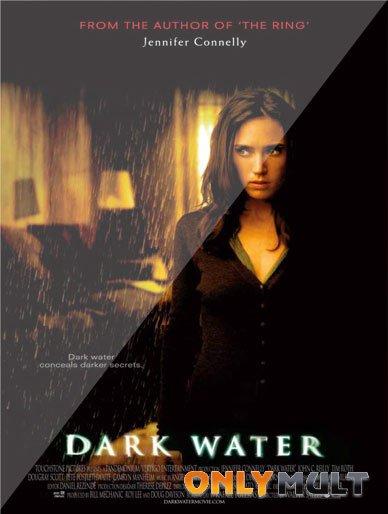 Poster Темная вода