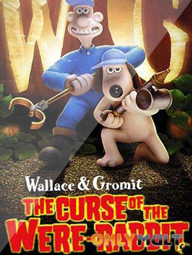 Poster Уоллес и Громит: Проклятие кролика-оборотня