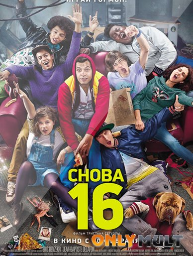 Poster ����� 16