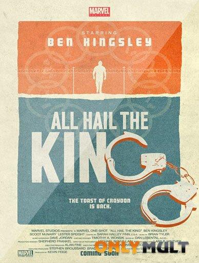 Poster Короткометражка Marvel: Да здравствует король