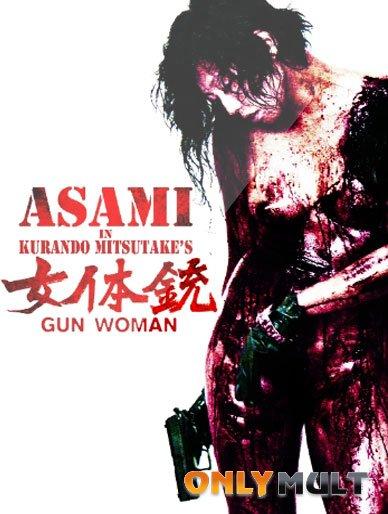 Poster Женщина-пистолет
