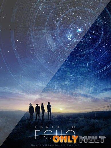 Poster Внеземное эхо