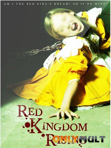 Poster Возрождение Красного Королевства
