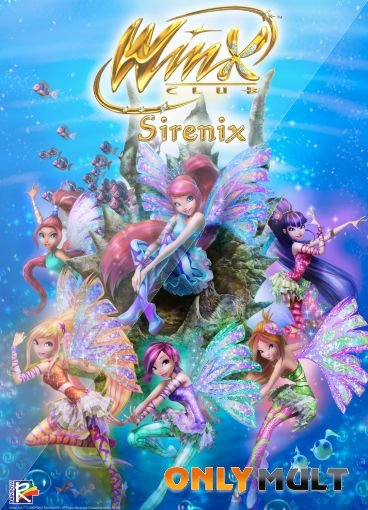 Poster Клуб Винкс: Тайна морской бездны