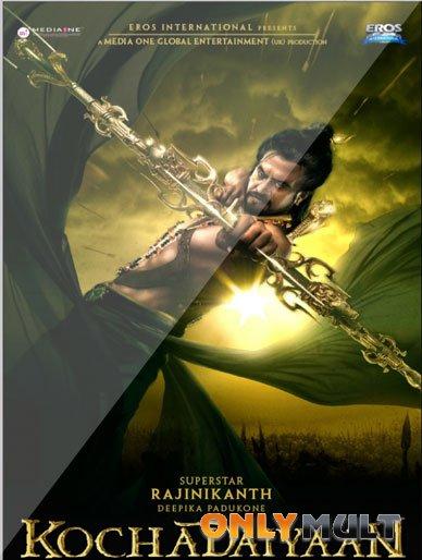 Poster Легенда 2014