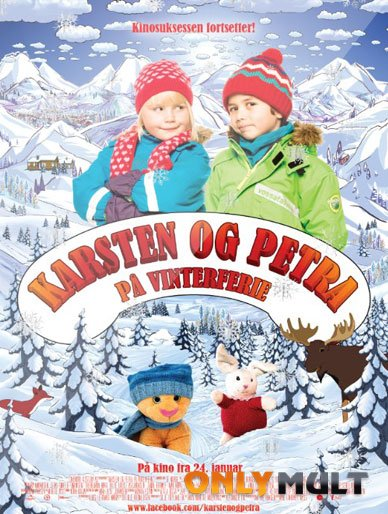 Poster Карстен и Петра зимой
