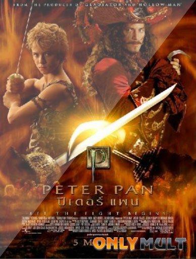 Poster Питер Пен (фильм)