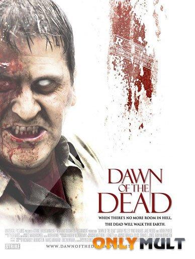 Poster Рассвет мертвецов