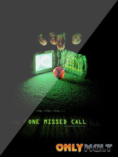 Poster Один пропущенный звонок (2003)