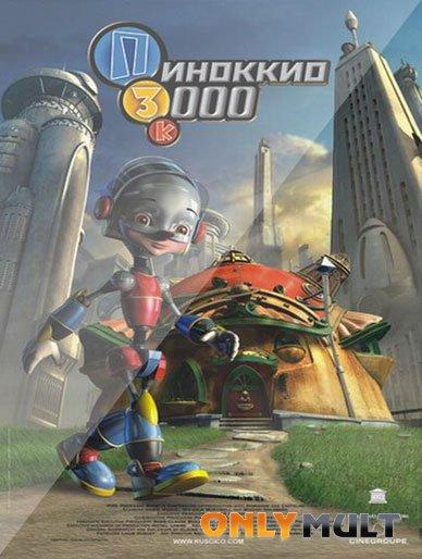 Poster Пиноккио 3000