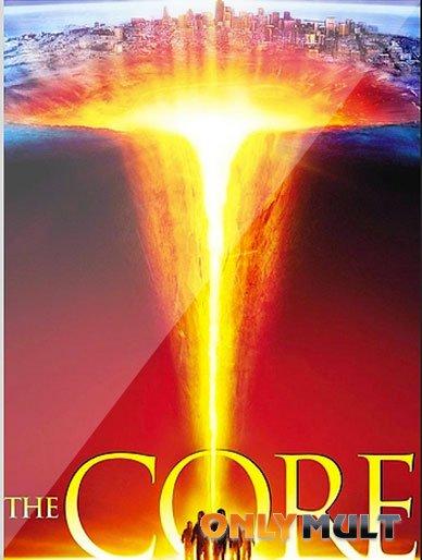 Poster Земное ядро