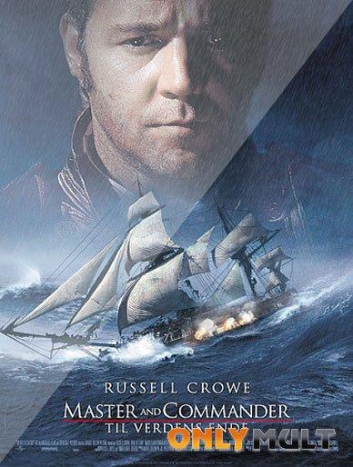 Poster Хозяин морей на краю Земли